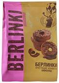 Конфеты BERLINKI Хрустящие в Шоколадной Глазури