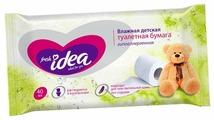 Влажная туалетная бумага Fresh idea гипоаллергенная