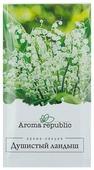 Aroma republic саше Symple Душистый ландыш, 10 гр