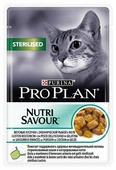 Корм для стерилизованных кошек Purina Pro Plan Nutrisavour для профилактики МКБ, беззерновой, с океанической рыбой 85 г (кусочки в желе)