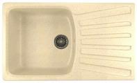 Врезная кухонная мойка Mixline ML-GM20 83х48см искусственный мрамор