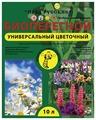 Грунт Поля Русские универсальный цветочный питательный 10 л.