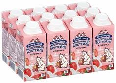 Молочный коктейль Белый город Клубника 1.5%, 200 мл, 12 шт.
