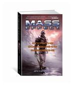 """Карпишин Д. """"Mass Effect. Открытие. Восхождение. Возмездие"""""""