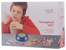 Натуральная глина Genio Kids Набор Гончарный круг (103)