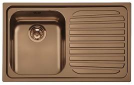 Врезная кухонная мойка smeg SP791D 79х50см нержавеющая сталь