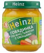 Пюре Heinz Говядинка по-крестьянски с овощами (с 6 месяцев) 120 г, 1 шт