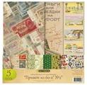 """Бумага Craft Premier 30,5x30,5 см, 5 листов, BIU-002 """"Привет из 60-х"""" №2"""""""