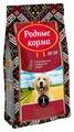 Корм для собак Родные корма Сухой для собак всех пород
