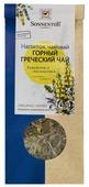 Чайный напиток травяной Sonnentor Горный греческий чай