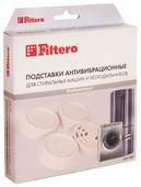 Filtero Подставки антивибрационные 905 круглые