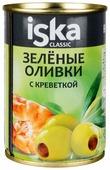 Iska Оливки зеленые с креветкой, жестяная банка 300 мл