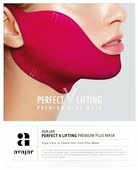 Avajar Умная лифтинговая маска Perfect V Lifting Premium plus
