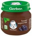 Пюре Gerber Только чернослив (с 4 месяцев) 80 г, 1 шт.