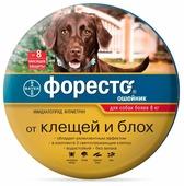 Форесто (Bayer) Ошейник для собак более 8 кг 70 см
