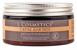 L'Cosmetics L Cosmetics Крем-скраб для ног Дезодорирующий с эфирными маслом нероли