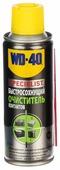Очиститель WD-40 Specialist контактов
