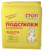 Пеленки для собак впитывающие СТОП проблема S206 90х60 см