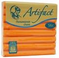 Полимерная глина Artifact Classic оранжевая (122), 56 г