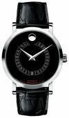Наручные часы MOVADO 606158