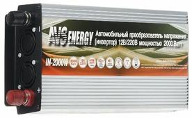 Инвертор AVS IN-2000W автомобильный 12/220В