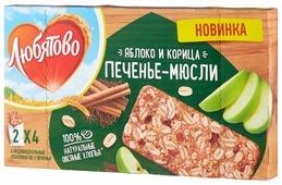 Печенье Любятово Мюсли Яблоко и корица