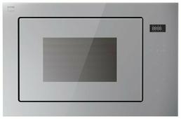 Микроволновая печь Gorenje BM251ST