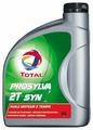 Масло для садовой техники TOTAL Prosylva 2T SYN 2 л