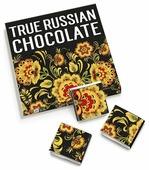 Шоколад ShokoBox Хохлома черная, темный порционный
