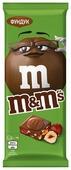 Шоколад M&M's молочный с фундуком и разноцветным драже