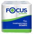 Туалетная бумага Focus Economic белая двухслойная 5036893