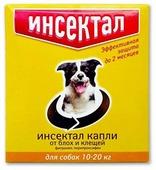 Капли от блох и клещей Инсектал инсектоакарицидные для собак и щенков