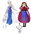 Кукла Hasbro Холодное Сердце Северное сияние, B9199