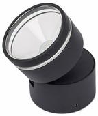 Citilux Светильник настенный светодиодный CLU0008R
