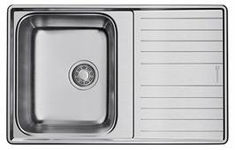 Врезная кухонная мойка OMOIKIRI Sagami 79 IN 79х50см нержавеющая сталь