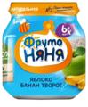 Пюре ФрутоНяня из яблок и бананов с творогом (с 6 месяцев) стеклянная банка 100 г, 1 шт