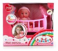 Кукла Карапуз Пупс Мой малыш в кроватке 16 см 222-HB-RU