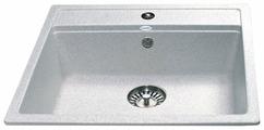 Врезная кухонная мойка Ulgran U-104 57х50.5см искусственный мрамор