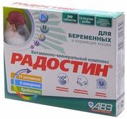 """Витамины Агроветзащита """"Радостин"""" для беременных и кормящих кошек"""