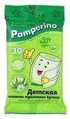 Влажная туалетная бумага Pamperino Детская с ромашкой и алоэ вера