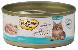 Корм для кошек Мнямс с тунцом 70 г (кусочки в желе)
