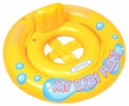 Надувной круг Intex My Baby Float 59574