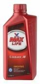 Антифриз VALVOLINE MaxLife Coolant AF Concentrate,