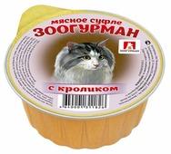 Корм для кошек Зоогурман с кроликом (паштет)