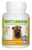 Витамины VEDA Фитомины с противоаллергическим фитокомплексом для собак