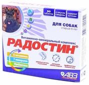 """Витамины Агроветзащита """"Радостин"""" для собак старше 6 лет"""