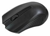 Мышь ExeGate SR-9015B Black USB