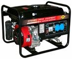 Бензиновый генератор DDE GG2700 (2000 Вт)