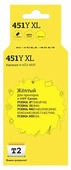 Картридж T2 IC-CCLI-451Y XL