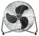 Напольный вентилятор FIRST AUSTRIA 5563